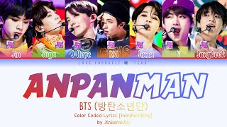 BTS (방탄소년단) - 'Anpanman' Color Coded Lyrics [Han|Rom|Eng]