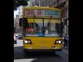 Mercedes Benz OH-1723L O500U (caja ZF), La Favorita Favorito GR - Rosario Bus, internos 378 y 26