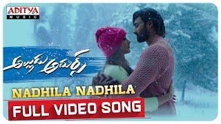 #AlluduAdhurs   Nadhila Nadhila Full Video Song   Bellamkonda Sreenivas   Nabha Natesh   DSP