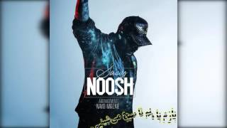 sasy mankan noosh with lyrics