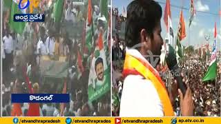T Congress Leader Revanth Reddy Rally at Kodangal | Live