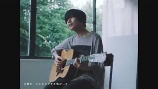 大橋ちっぽけ「君と春」Music Video