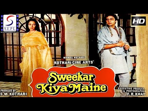 Sweekar Kiya Maine | Hindi Blockbuster Movie l Vinod Mehra, Shabana Azmi | 1983