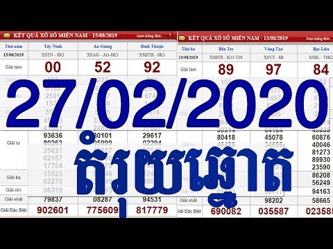 តំរុយឆ្នោតយួនថ្ងៃនេះ Today 27/02/2020 , Vina24H , Number Lottery Vietnam