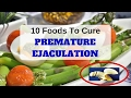 10 Foods To Cure Premature Ejaculation| Stop Premature Ejaculation