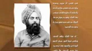 Ahmadiyya حب الإمام المهدي للقرآن الكريم