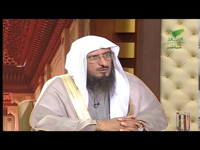 هل يرث الأحفاد من جدهم حصة أبيهم المتوفى قبل الجد الشيخ سليمان الماجد Youtube