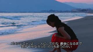 「パワーソング」は1997(平成9)年8月21日にリリースされたシャ乱Qの14...