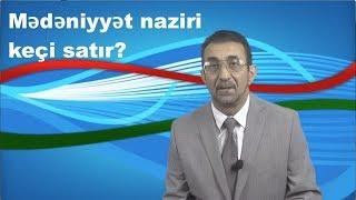 İlham Əliyevin buxalterini nə etdilər? / AzSaat #673