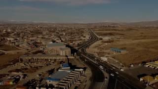 Նոր ճանապարհ Երևանում/ Новая дорога в Ереване/ New road in Yerevan/