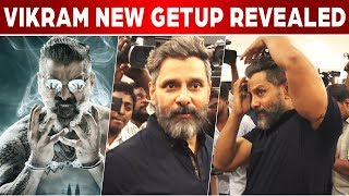 Actor Vikram Launch 10 fitness centre I Kadaram Kondan Getup Awesome Look I C5D