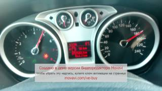 Ford Focus 2 литра(, 2015-03-09T11:36:53.000Z)