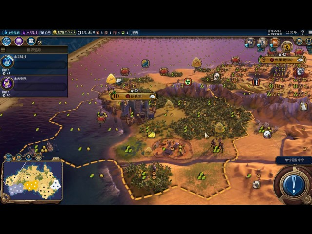 Win Outback Tycoon at Deity difficulty - Sid Meier's Civilization VI