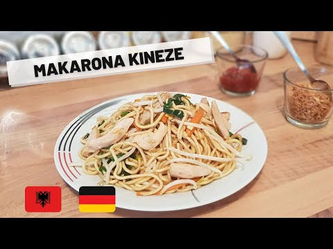 makarona-kineze---gebratene-china-nudeln-mit-hähnchen- -gatime-internacionale