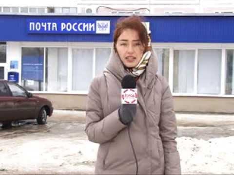 У руководящих работников Почты России новая униформа