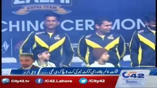 Peshawar Zalmi introduces new kits for PSL 2017 in Shaukat Khanum