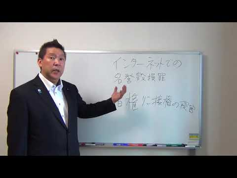 【NHK】が【おじゃるまる】の【著作権侵害】小西寛子さん本人が刑事告訴 その2