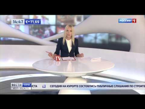 Геворг Мхитарян в главных новостях г.Сочи