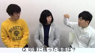 伊藤修子&ピクニック&脚本家・吹上洋佑 稽古後インタビュー!! doram...