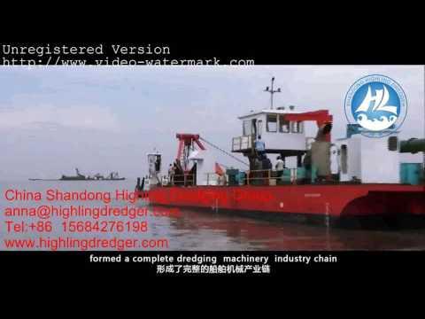 China Shandong Highling Group Video