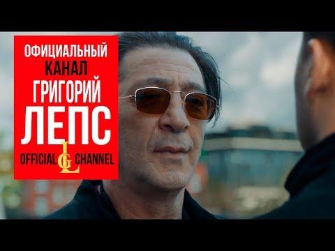 видео: EMIN И Григорий Лепс - В пробках