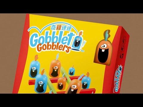 GOBBLET GOBBLERS 奇雞連連|天鵝快上手