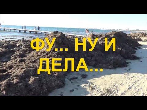 #Анапа 18.09.2018г. Ужас,что творится на Центральном пляже.