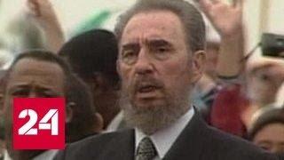 Жириновский: Фидель Кастро - самый героический руководитель XX века