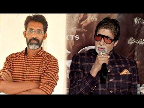Amitabh Bachchan REVEALS On Working With Sairat Directer Nagraj Manjule In 'JHUND' Mp3