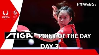 2015 Women's World Cup - Day 3 - Point of the Day presented by STIGA