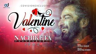 Valentine | Nachiketa Chakraborty | Bangla New Song 2018 | Lyrical Video | CD Vision