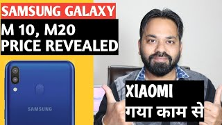 SAMSUNG GALAXY M Series OFFICIAL Price Leaked | Samsung M10, M20 Launching at Cheapest Price