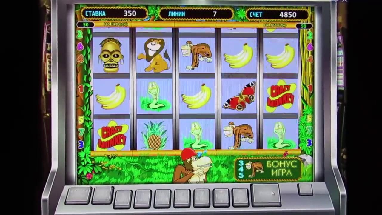 Игровые Аппараты на Деньги Вулкан |  Как Сделать Вывод Денег в Казино Вулкан Выигрыш