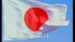 日本国歌 君が代