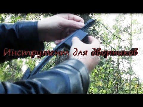 Инструмент для дворников с алиэкспресс