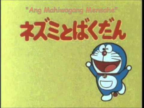 Ang Mahiwagang Mensahe
