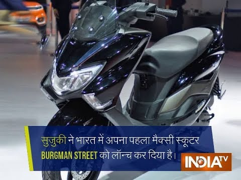 Suzuki lauches premium scooter 'Burgman Street' in India at Rs 68,000