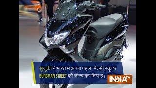 Suzuki lauches premium scooter Burgman Street in India at Rs 68,000