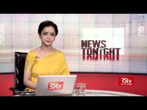 English News Bulletin – May 24, 2018 (9 pm)