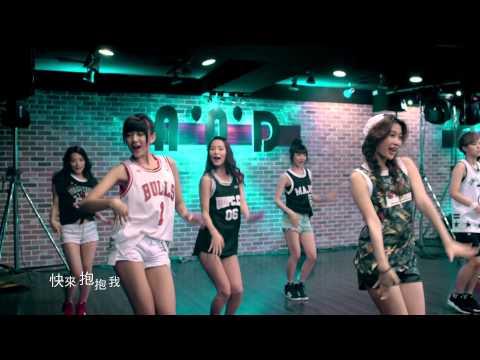 開始線上練舞:我好寂寞(一般版)-A'N'D | 最新上架MV舞蹈影片