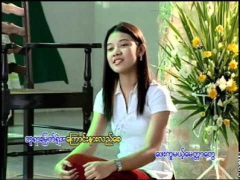 Yadanar Oo - Ko Swan Shi Tha Louk