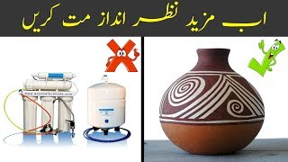 Clean & Safe Drinking Water - Purified, Mineral & Distilled Water Explained in Urdu Hindi