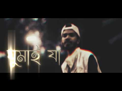 HARAY JAA | ZIIDE | FREE-VERSE |Bangla Hip-hop 2018 | Straight Outta CHH