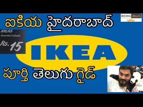 Ikea Hyderabad | Largest Home Furnishing Retailer | Telugu Vlog