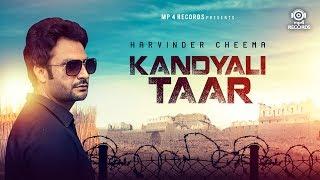 Kandyali Taar - Harvinder Cheema   Anu Manu   Latest Punjabi Songs 2017   Mp4 Records