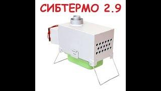 Купил теплообменник Сибтермо 2.9 квт, первые впечатления.