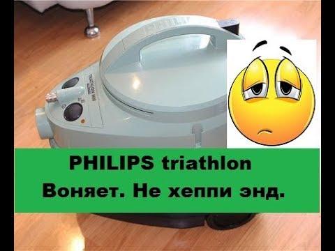 Ремонт пылесоса Филипс триатлон.  Не хеппи энд.
