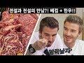 ENG) 외국인들이 보고 지렸다는 그 서울 영상🇰🇷 국뽕주의 4K - YouTube
