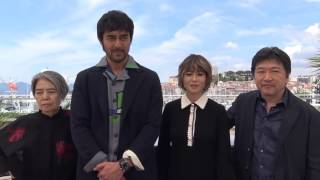 第69回カンヌ国際映画祭「海よりもまだ深く」フォトコール
