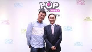 Baixar 2018-12-07《POP大國民》專訪 《美麗島電子報》董事長 吳子嘉